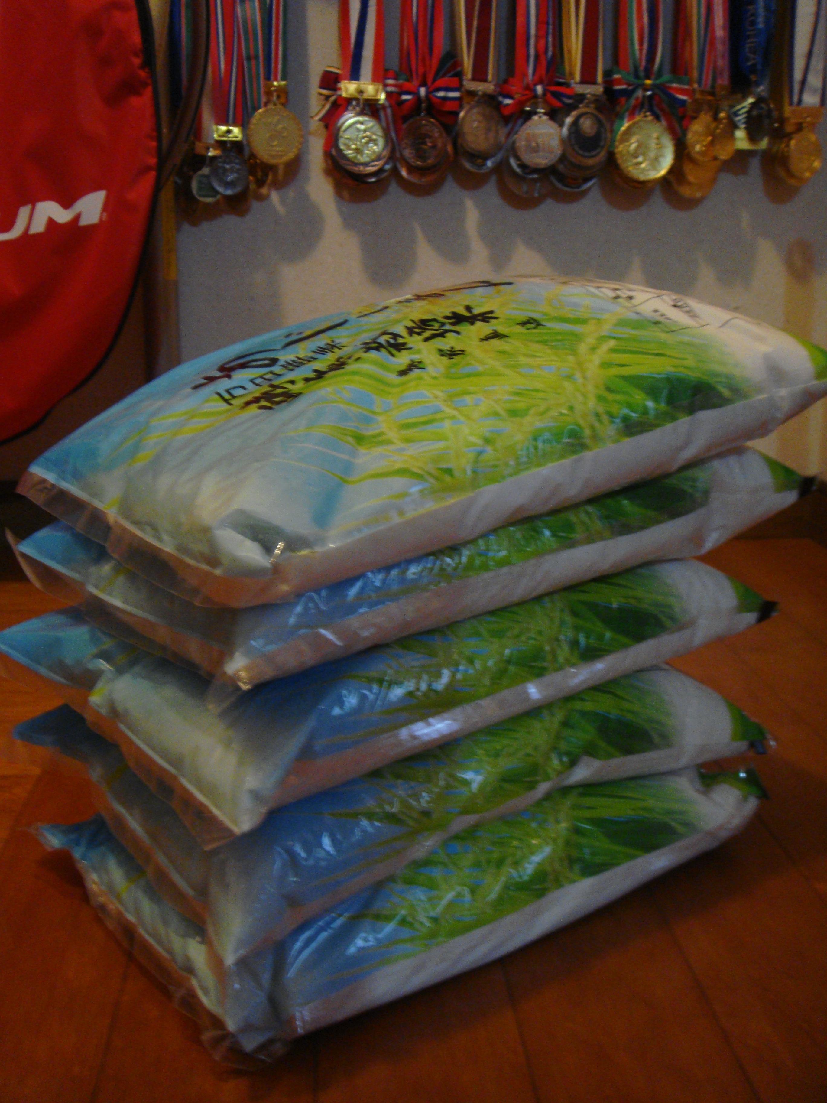 万田酵素米